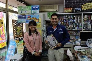 地地元新聞社 中国新聞(2015年10月19日)さんに、生口島に元気わくわくを実らせる情報誌「てくばりみのり~や」が掲載されました。