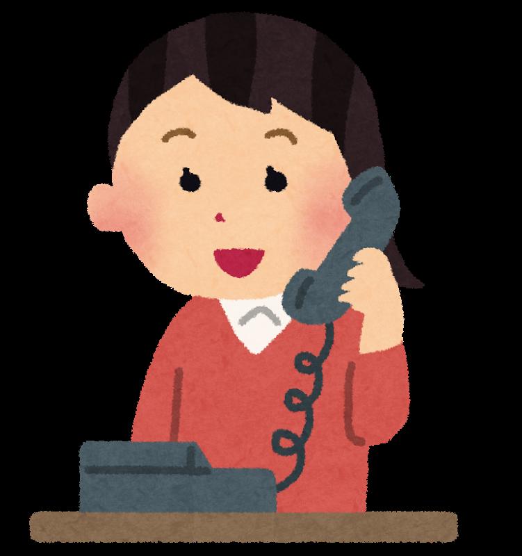 denwa_kotei_woman 電話
