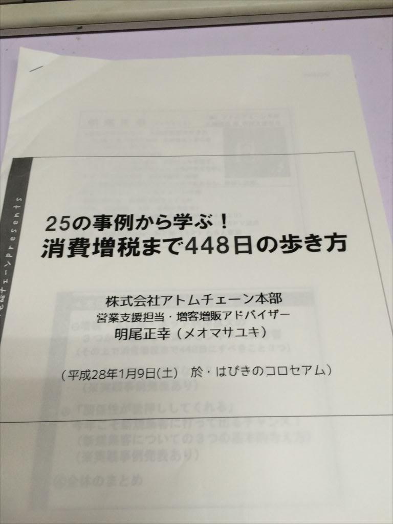 IMG_4099_R