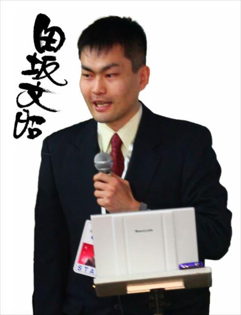 生口島の宅建士受験生の皆さんへ!「合格率15パーセントなんてくそくらえ~~!!!」 宅建士 資格勉強相談 受付中。 勉強に疲れたときは