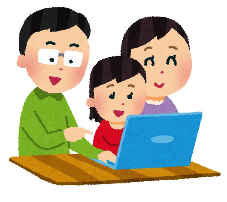 s-computer_family[1]