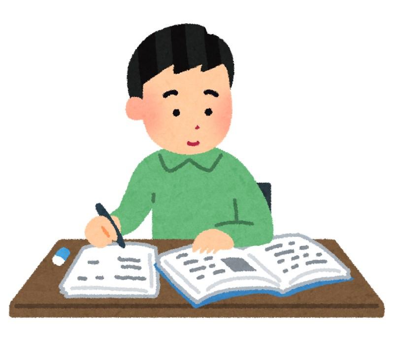 s-study_daigakusei_man